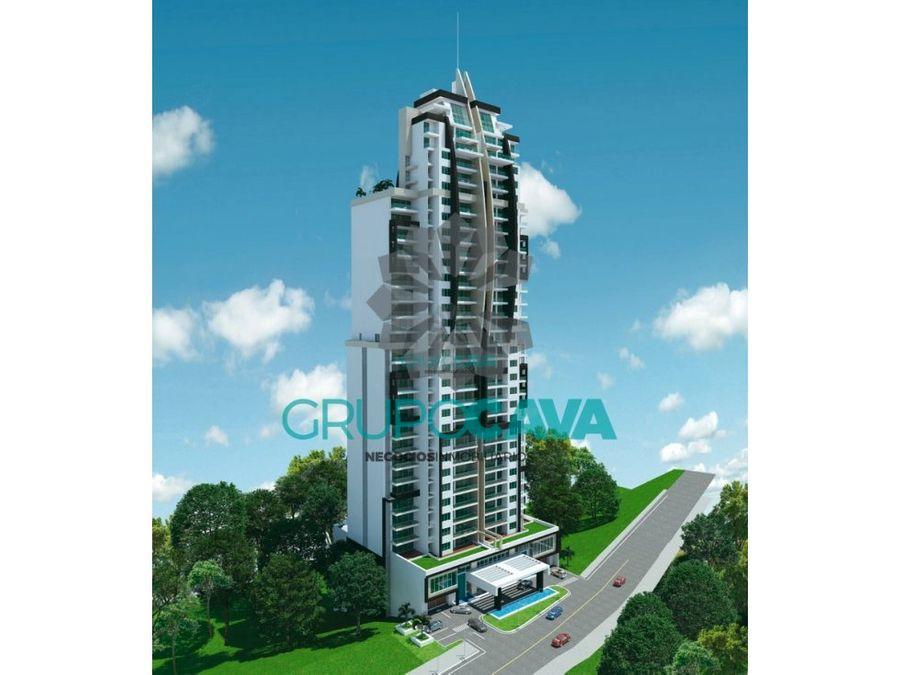 venta aqua tower