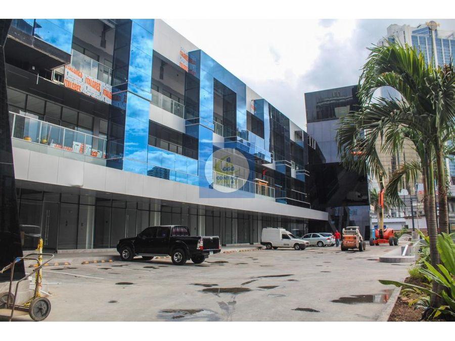 en alquiler street mall id vb