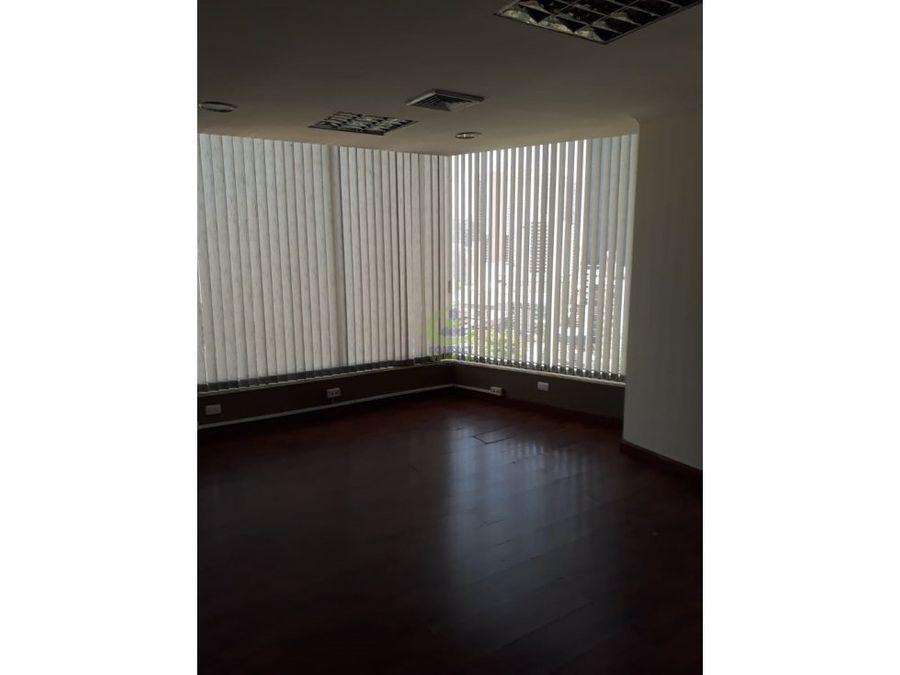 venta de excelente oficina en obarrio id aa