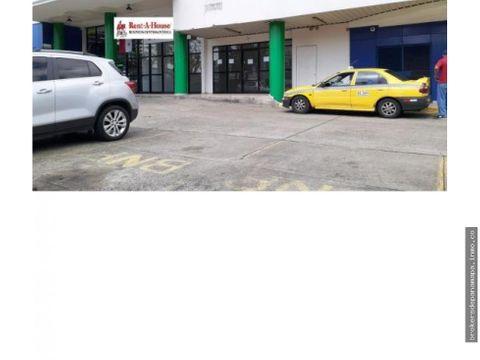 alquilo consultorio en chanis hg20256