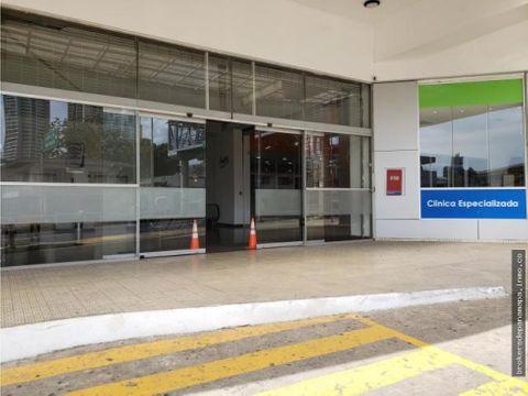 alquilo consultorio en panama en obarrio hg1910999