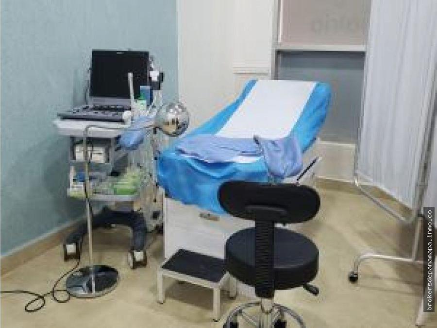 se alquila consultorio medico en obarrio rqm 20 10339
