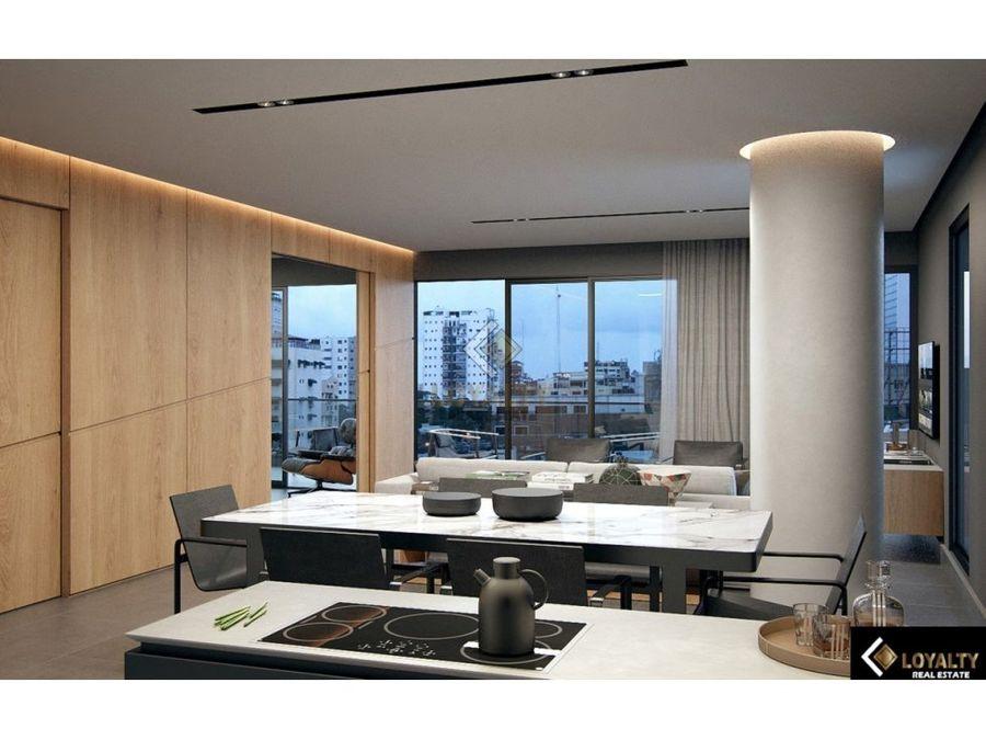 las 005 04 19 5 apartamento en venta en piantini