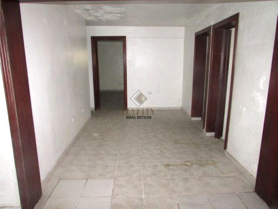 las 017 08 20 vendo apartamento en arroyo hondo iii