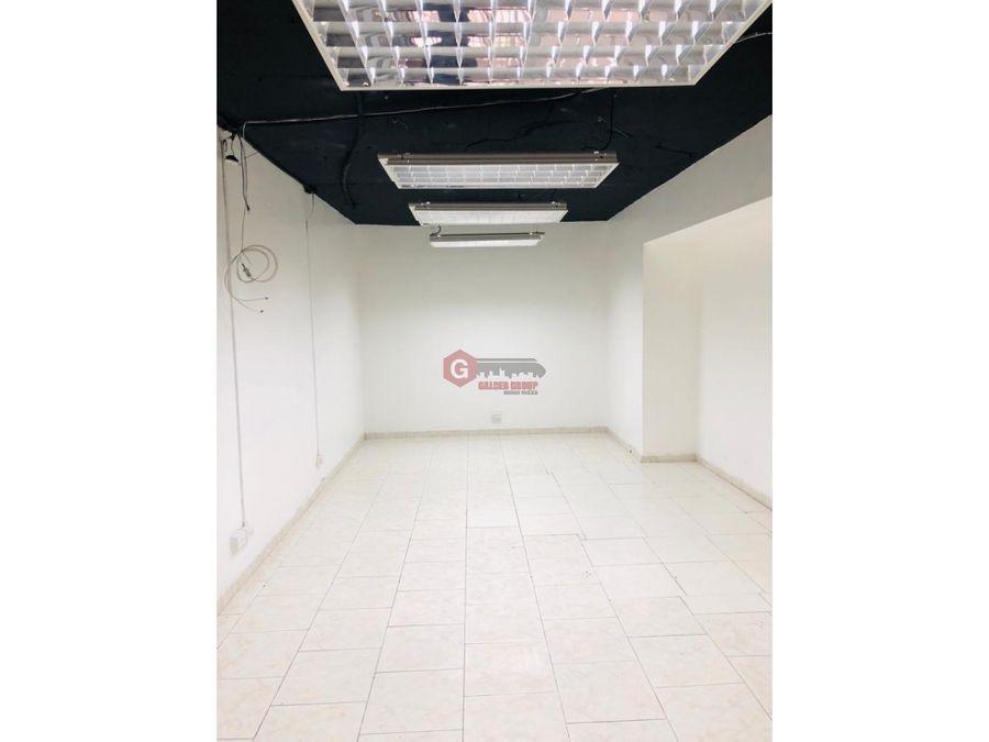 oficina paitilla ph punta del sol 48m2