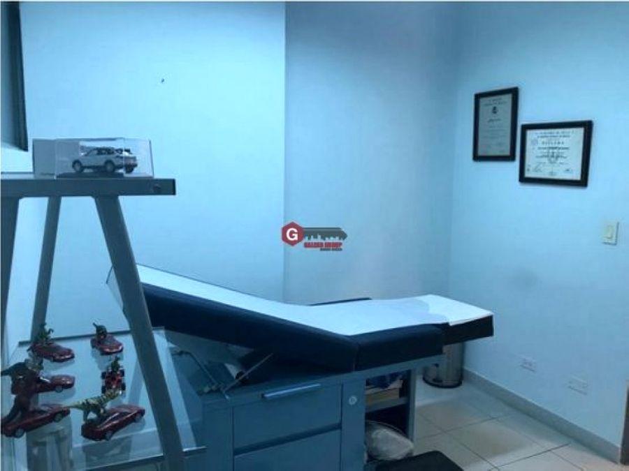 consultorio hospital pacifica salud 29mts