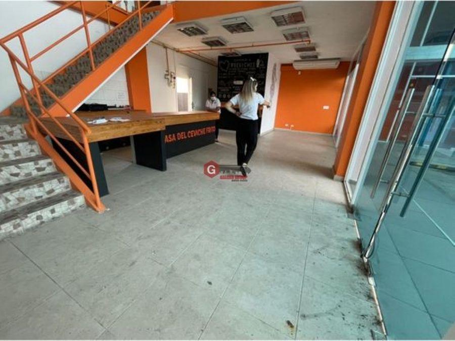 ganga local comercial centennial 2 niveles 125 m2