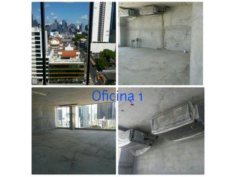 oficinas ph nova tower obarrio 137m2
