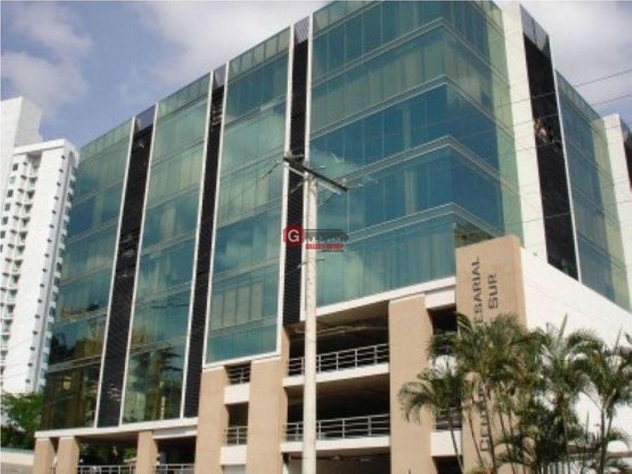 local u oficina centro empresarial mar del sur el carmen 44 m2