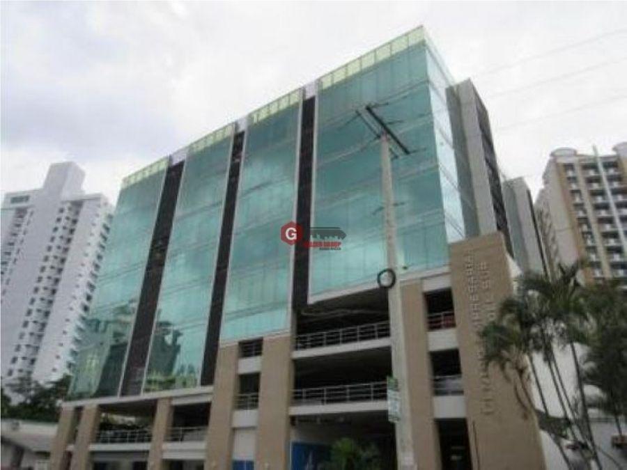 oficina centro empresarial mar del sur el carmen 60 m2