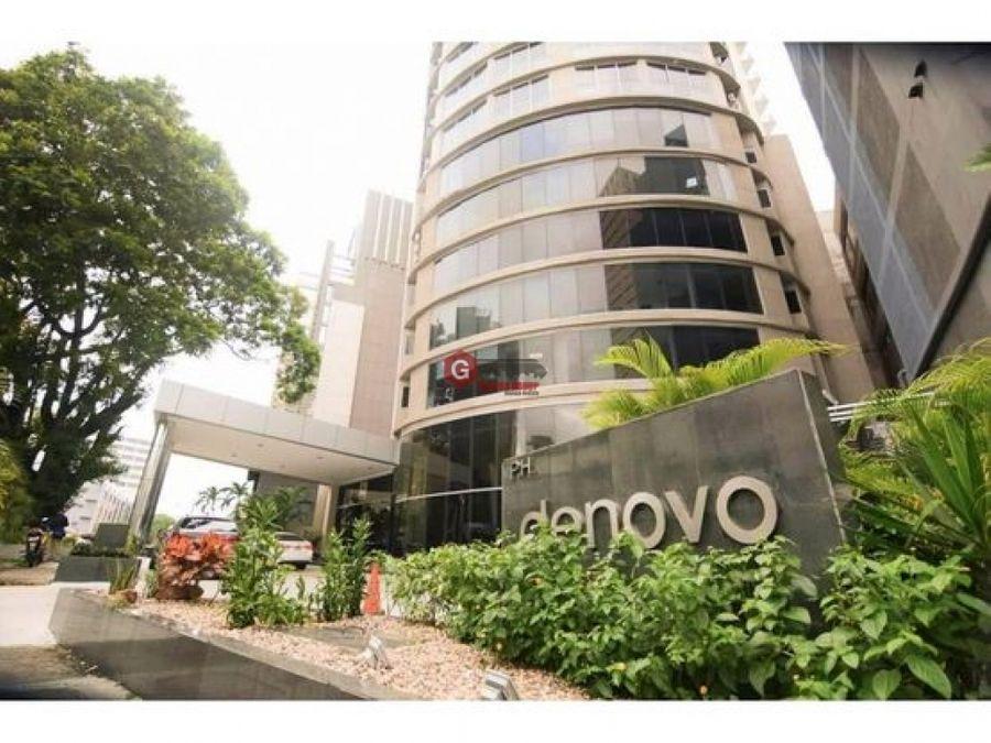 ph denovo obarrio 2 habitaciones amoblado 96 m2