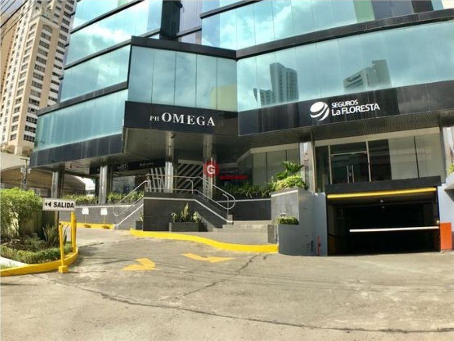 oficina edificio omega obarrio lista para ocupar 110 m2
