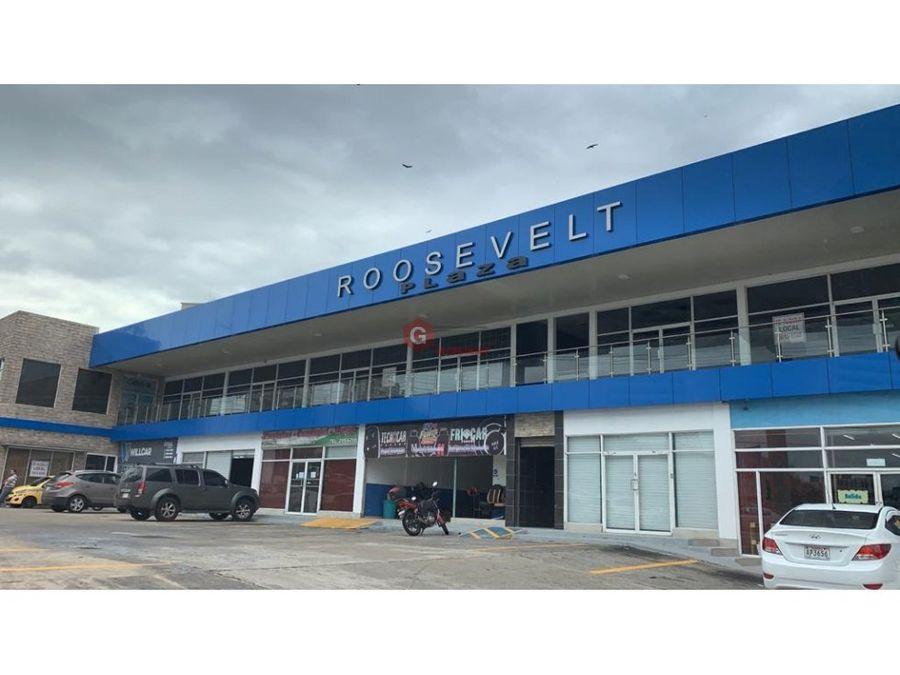 local comercial plaza roosevelt via principal 126 m2