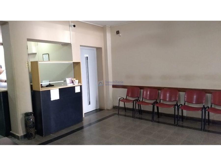 alquilo consultorio en la ex clinica de la mujer