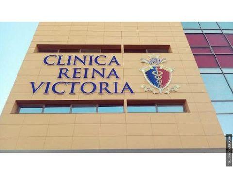 alquiler consultorio clinica reina victoria