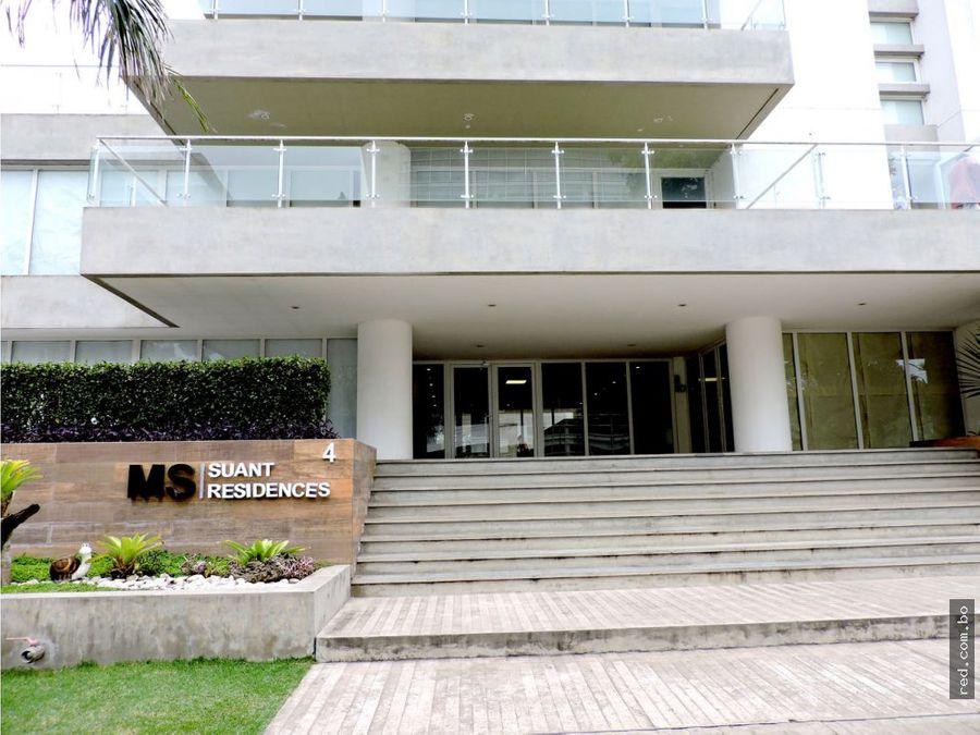 departamento de lujo en cond ms suant residence