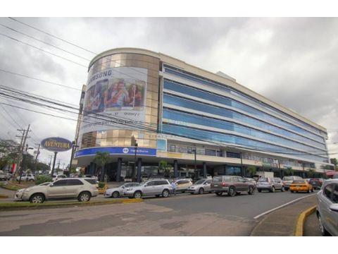 alquiler de oficina en el dorado plaza aventura ollu2567