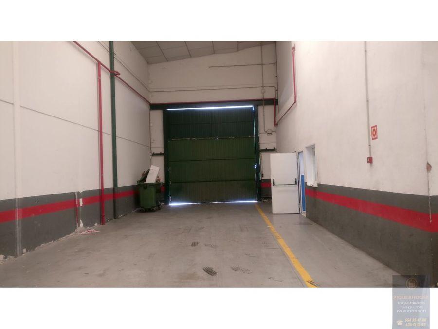 nave industrial para entrar