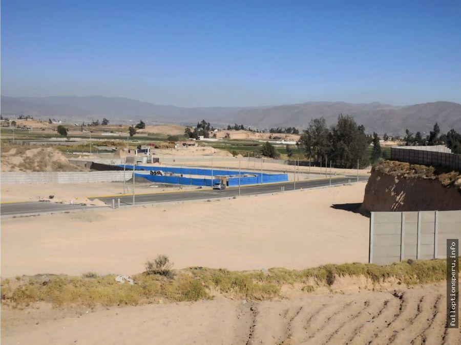 vendo terreno en parque industrial rio seco