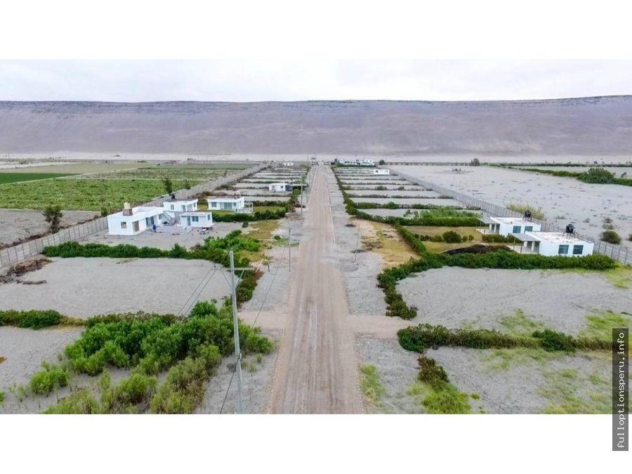 vendo terrenos de playa de 1000 m2 en la punta de bombon