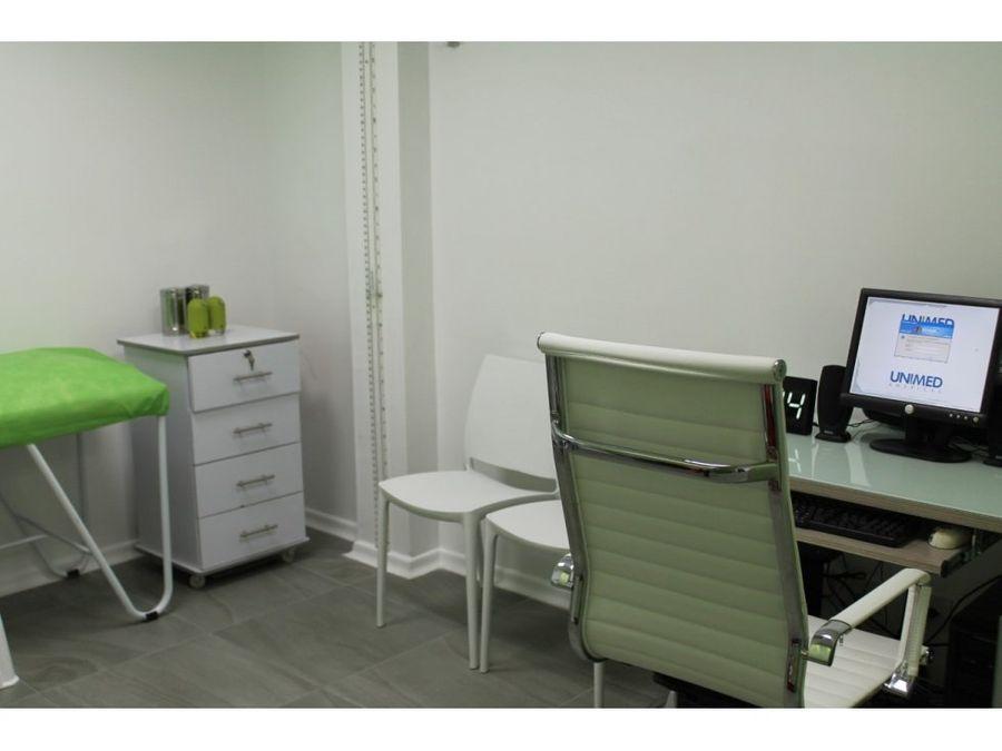 consultorio para arriendo en clinica castilla bogota