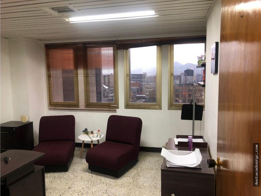oficina en venta con excelente ubicacion en el centro