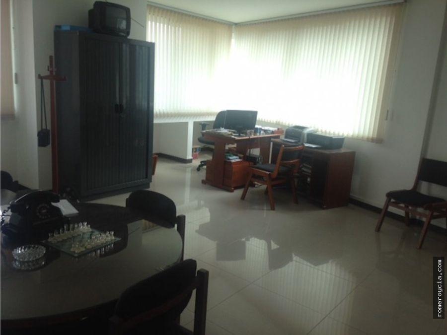 oficina para la venta en el tesoro medellin