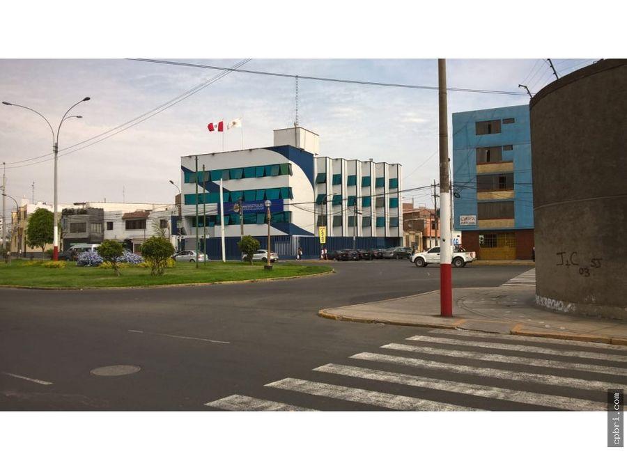 terreno uso comercial vivienda 642 mt2 callao
