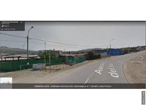 terreno avenida titulo propiedad pachacutec 210mt2