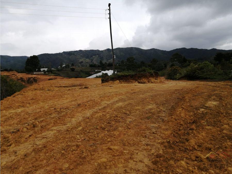 lote en venta sector chaparral municipio de san vicente