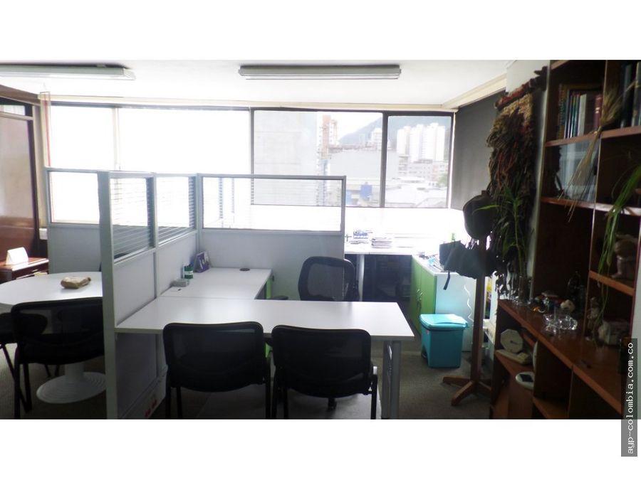 oficina en venta en el centro de bogota