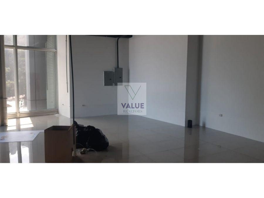 rento oficina de 80m2 ces cerca de z15