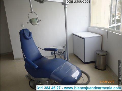 consultorio odontologico dotado completamente