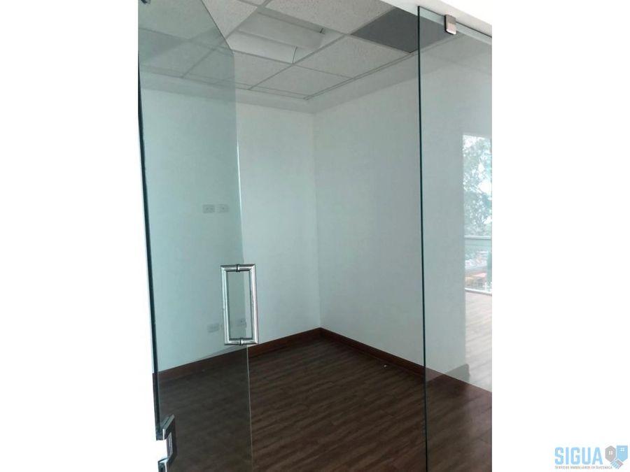 oficina en renta insigne zona 15