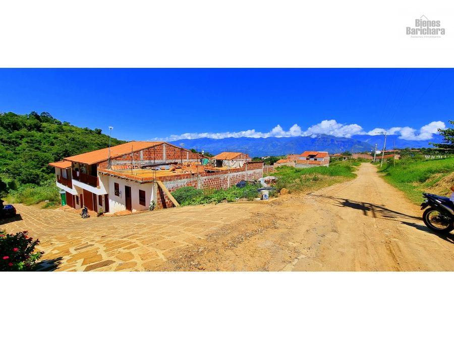 vendo lote villasantiago 14h barichara 12750 mts2