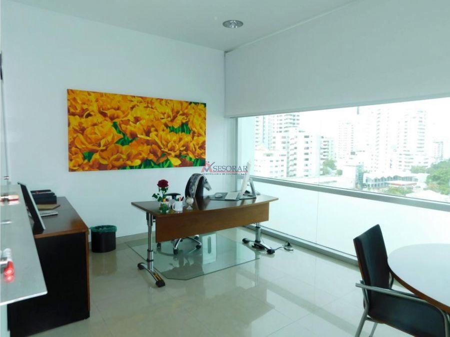 oficina en venta o arriendo bocagrande cartagena