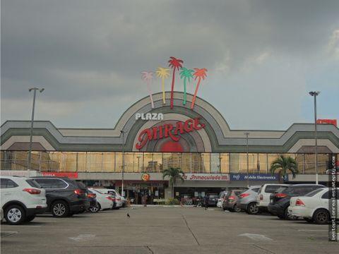 venta de local comercial en plaza mirage