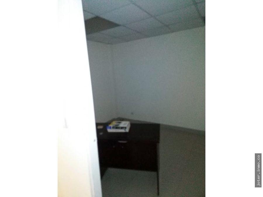 alquilo comoda oficina con excelente ubicacion