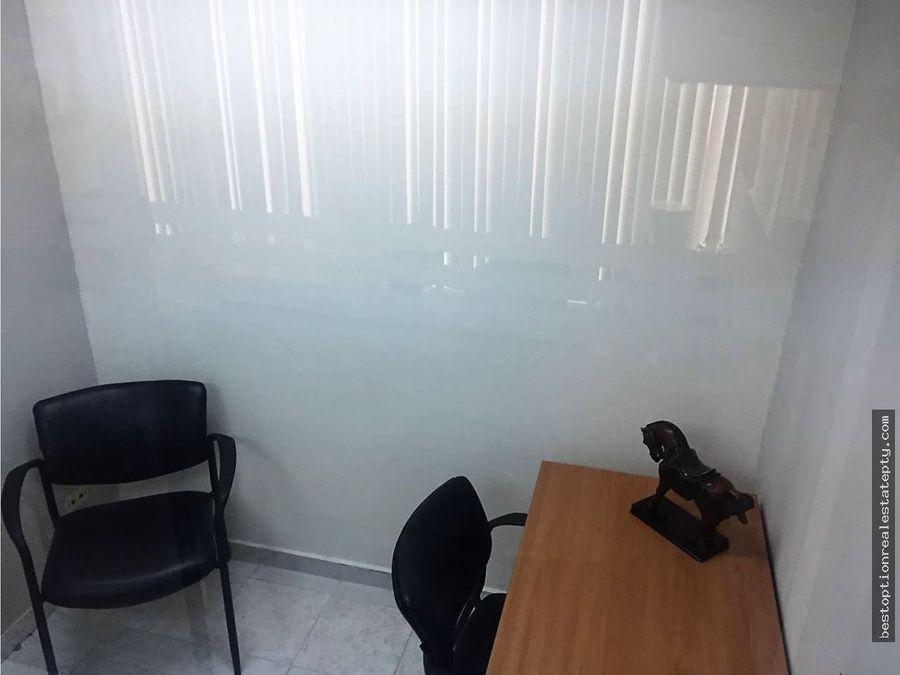alquilo oficinas en obarrio