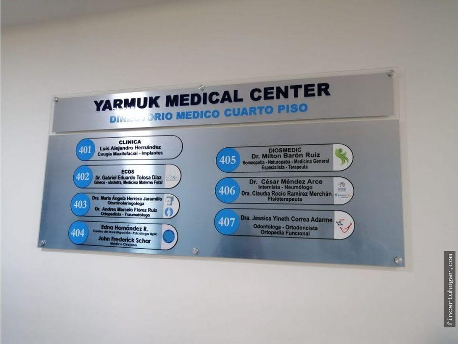 venta de consultorio medico en duitama boyaca