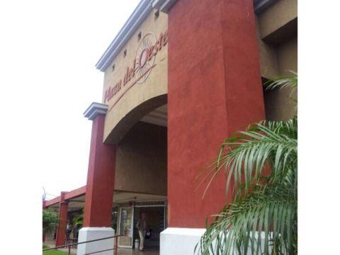 local comercial en cc plaza del oeste pavas