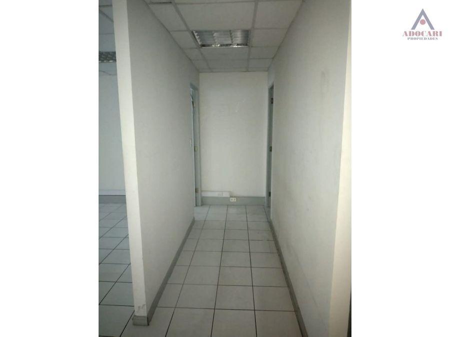 oficina calle cochrane valparaiso