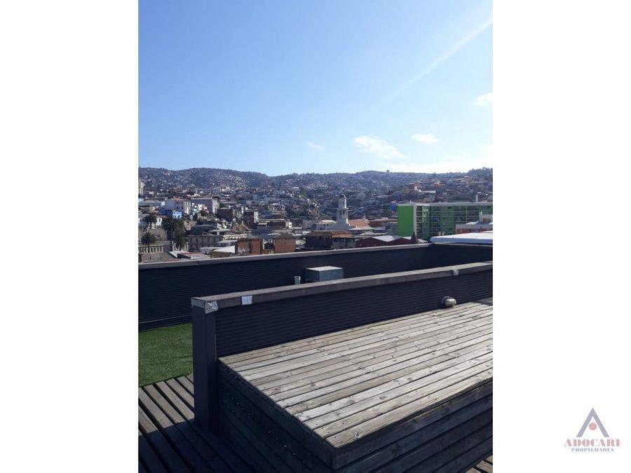 valparaiso cochrane loft