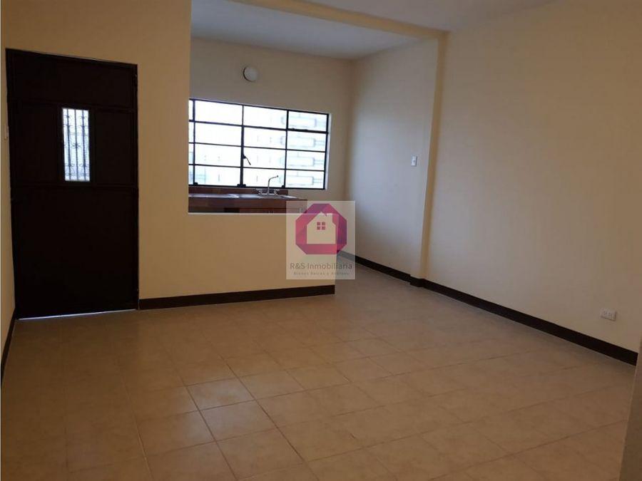 apartamentos en venta en colonia tikal ii
