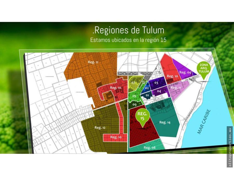 manzana 152 region 15 tulum