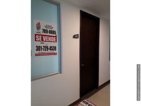 oferta oficina en sexta avenida