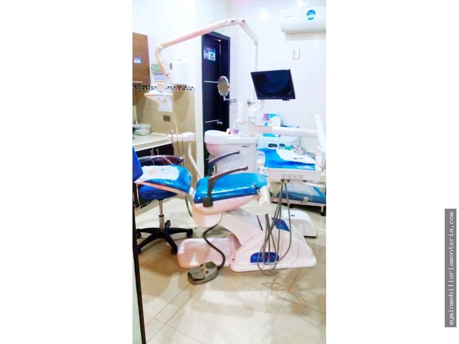 vende consultorio odontologico