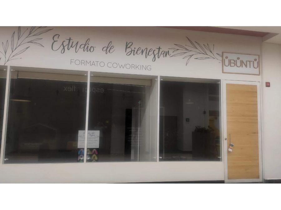 se vende local comercial en cc city plaza envigado