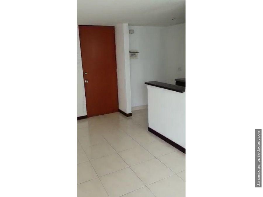 apartamento en venta cerca al mall de suramerica