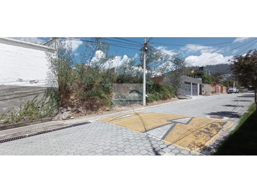 terreno en venta 98250 m2 nayon san francisco de tanda 261mil